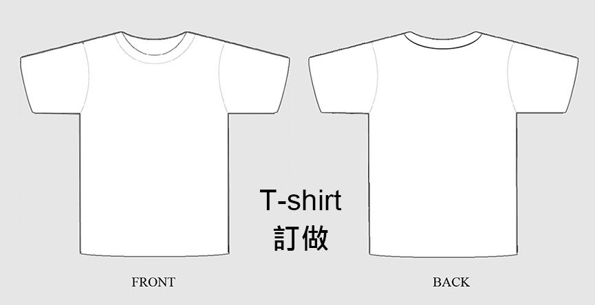 Plain Shirt Design